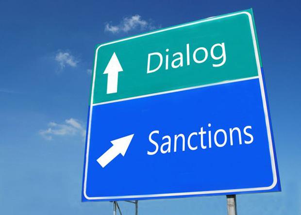 Курс наослабление: США смягчат санкции против Российской Федерации