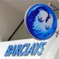 Британский банк Barclays оштрафуют на $470 млн.