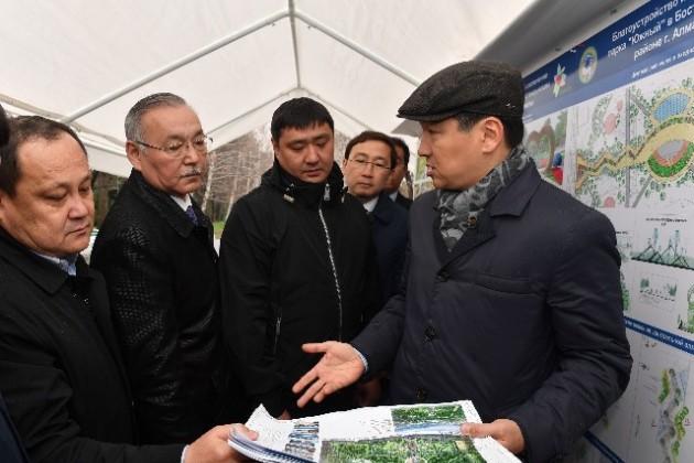 Аким Алматы поручил изменить проект реконструкции парка «Южный»