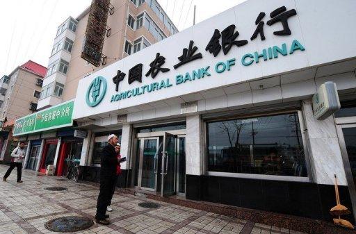 Ведущий банк Китая зарегистрировал дочку в РФ
