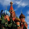 Россия экономит деньги туристов