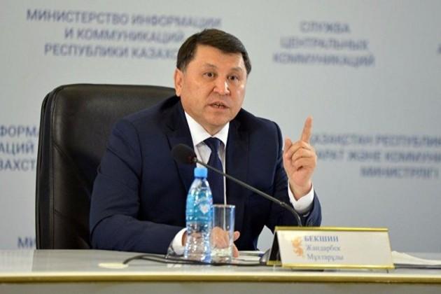 Какие страны лучше не посещать казахстанцам в период отпусков