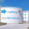 В 2013 году КазТрансОйл ожидает рост прибыли на 30%