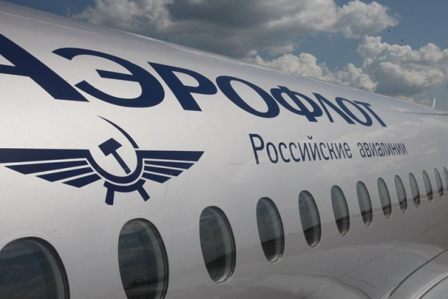 ИзКызылорды вМоскву запустят прямой рейс