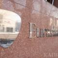 Евразийский банк приобретет БанкПозитив Казахстан