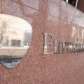 Багытжан Кожраков вошел всовет директоров Евразийского банка