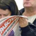 В РК официально зарегистрированы около 56 тыс. безработных
