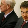 Швейцария заморозила активы еще девяти украинцев