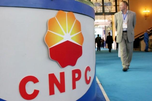 CNPC войдет в совет иностранных инвесторов