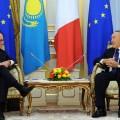 Казахстан взял курс на образование по мировым стандартам