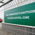 Таможенный контроль на границе РК и Кыргызстана отменят