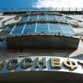 Русснефть намерена привлечь до $500 млн в ходе IPO