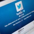 Twitter может увеличить длину сообщений