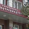 На бойкот продуктов из РФ ответил Роспотребнадзор