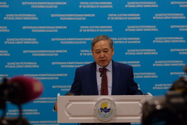 Зарегистрирован второй кандидат в Президенты Казахстана