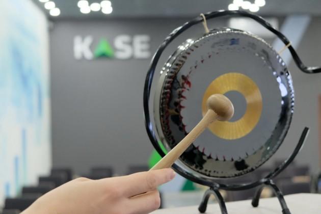 Новый проект KASE привлек стартап-компании
