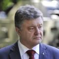 Стала известна зарплата Петра Порошенко