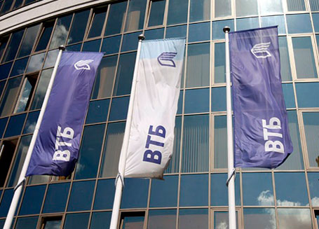 Продано 55% допэмиссии акций ВТБ