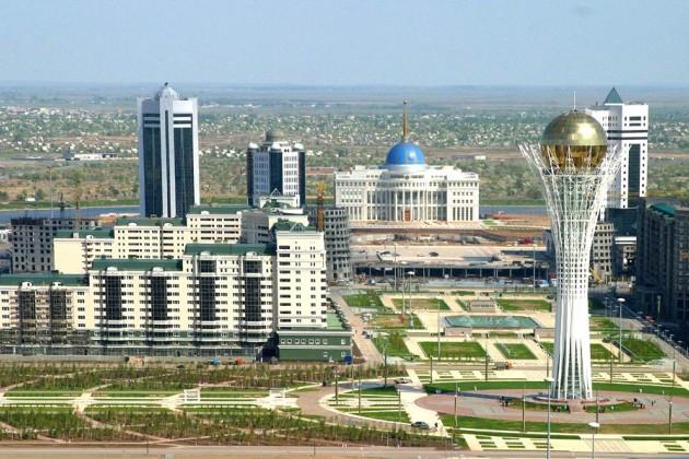 В Астане начал работу экономический форум
