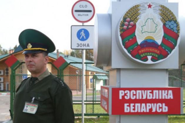 Беларусь ужесточила нормы ввоза товаров