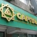 Банк ЦентрКредит намерен докупить акции своего НПФ