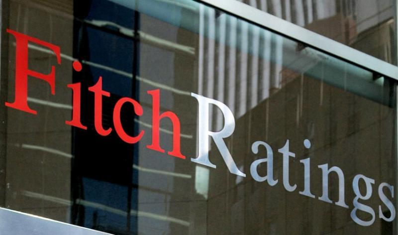 Fitch снизило суверенный рейтинг Италии