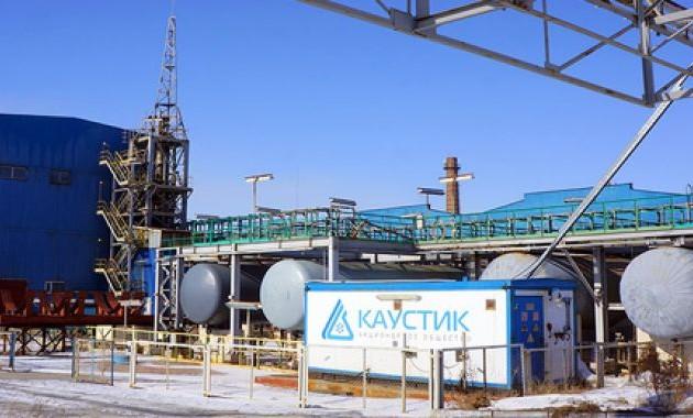 Казатомпром продает свою долю вкомпании «Каустик»