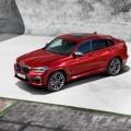Новый BMW X4— новинка отбаварского концерна