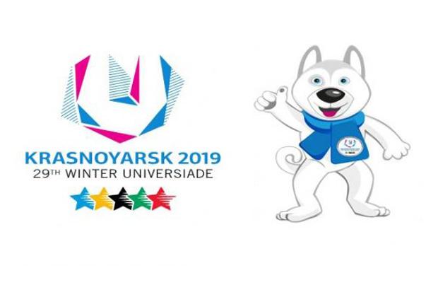 СК «Евразия» перестрахует зимнюю универсиаду