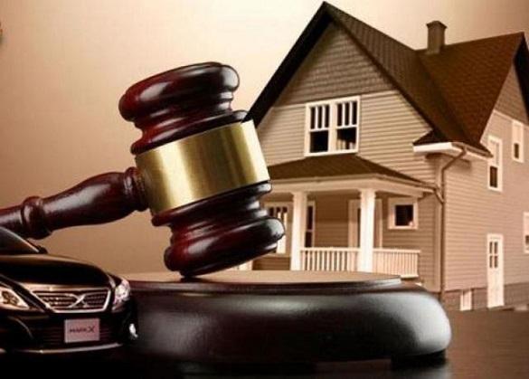 Изменен порядок конфискации имущества