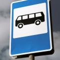 Предлагается организовать автобусное сообщение между Казахстаном иУзбекистаном