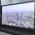 В Японии тестируют 8K-видео