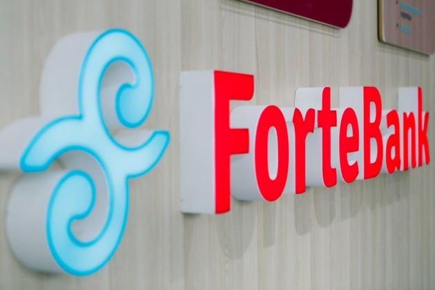 Агентство S&P Global Ratings повысило рейтинги ForteBank