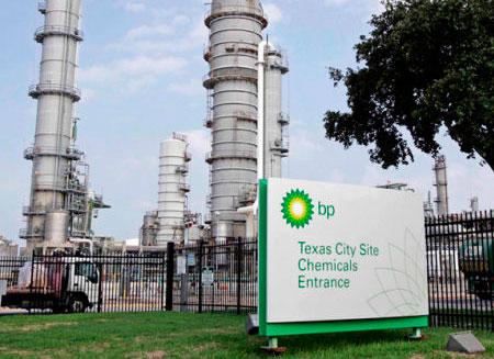 BP подала в суд на правительство США