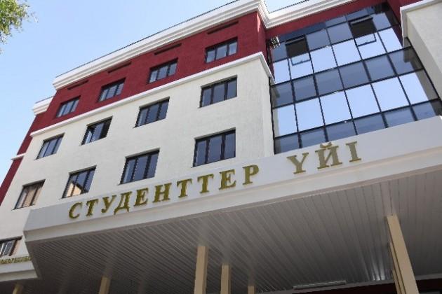 ВАлматы построят 37общежитий для студентов
