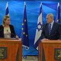 ЕС все активнее поддерживает Палестину