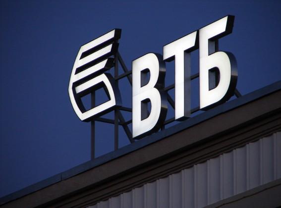Активы казахстанской дочки ВТБ выросли на 26%