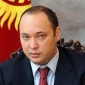 В США закрыто дело сына экс-президента Кыргызстана