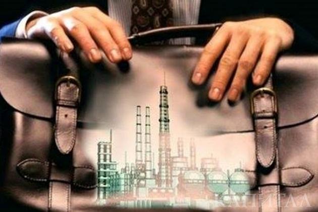 Утвержден Комплексный план приватизации