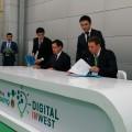 Цифровые технологии разных стран представили в Уральске