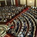 Депутаты мажилиса попросят о досрочном роспуске палаты