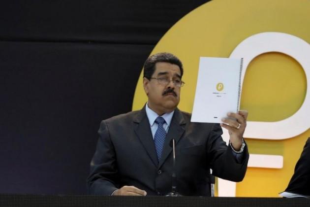 Венесуэла официально запустила продажи Petro