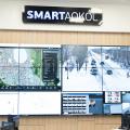 SmartCity – процесс с началом, но без конца