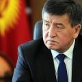 Инаугурация президента обойдется Кыргызстану в8,4млн сомов