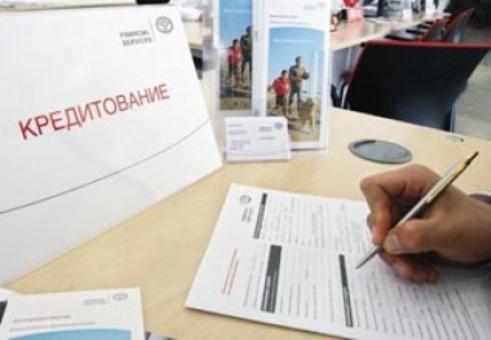 Объем потребительских кредитов в 7 раз превысил ипотеку