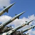 США официально вышли из ключевого договора по ракетам