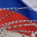 Украина ввела санкции против 18компаний России