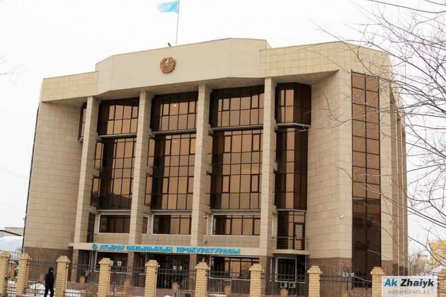 ВАтырау бывший помощник прокурора совершила самоподжог