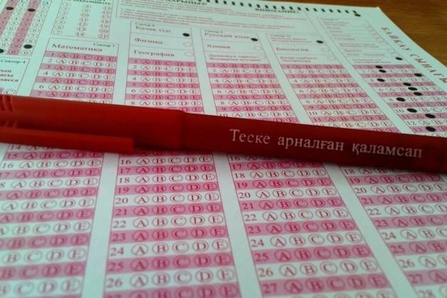 Выпускники школ Казахстана приступают к сдаче ЕНТ