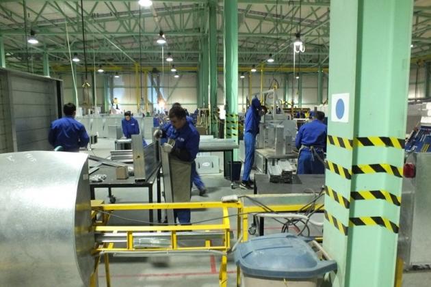 На базе ERG создадут смежные производства
